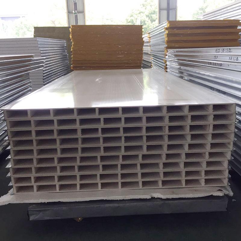 1150型5分玻镁净化板
